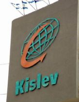 Kislev, wall  logo sign designed