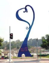 Heart statue at the east entrance of the city Yavne. Height of 8 meters. Iron blacksmith work
