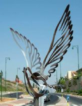 Turtledove Sculpture at Ness-ziona