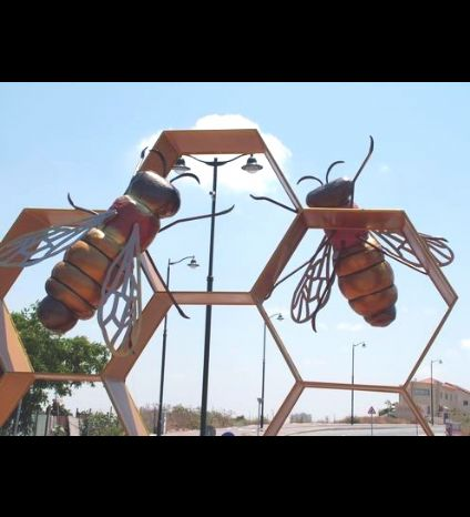 The Bee sculpture  by israel primo- square in nes ziona
