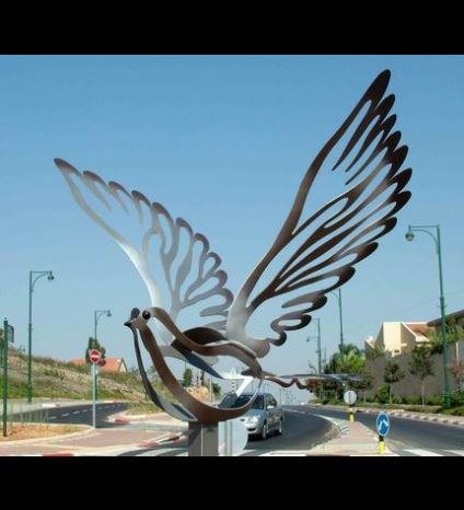 The Turtle dove sculpture  at Nes Ziona
